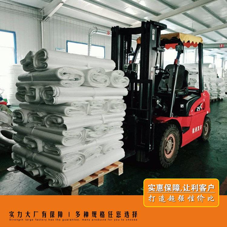 新疆吨包供应商、日月升包装(在线咨询)、临沂吨包