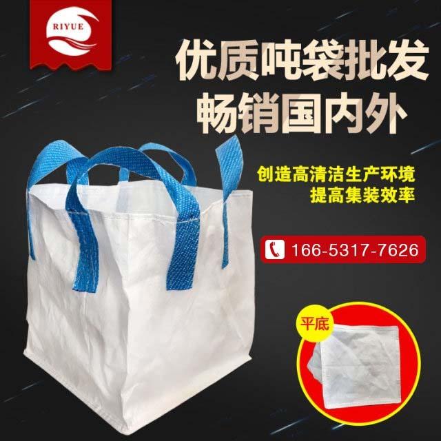 济南经营二手吨包定做、山东日月升包装、泰安市吨包