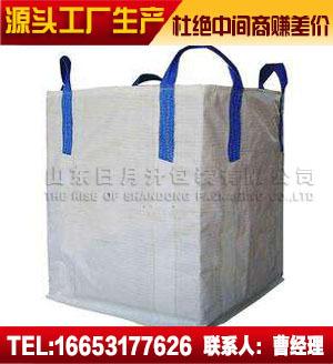 菏泽市吨包、吨包生产厂家山东济南、济南吨包(优质商家)