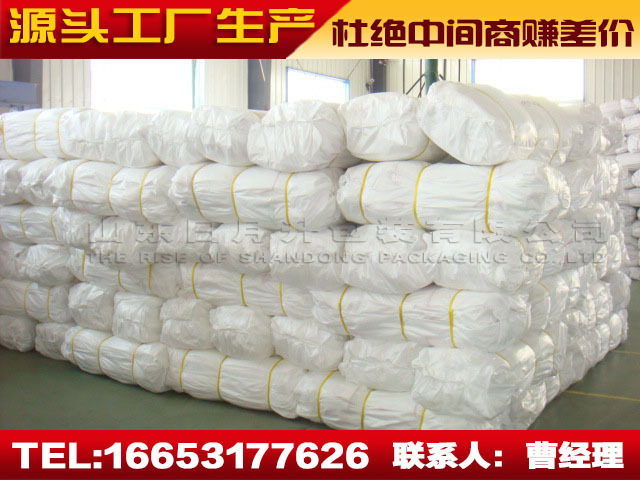 噸包袋軟托盤定制、濟寧市噸包、濟南噸包工廠