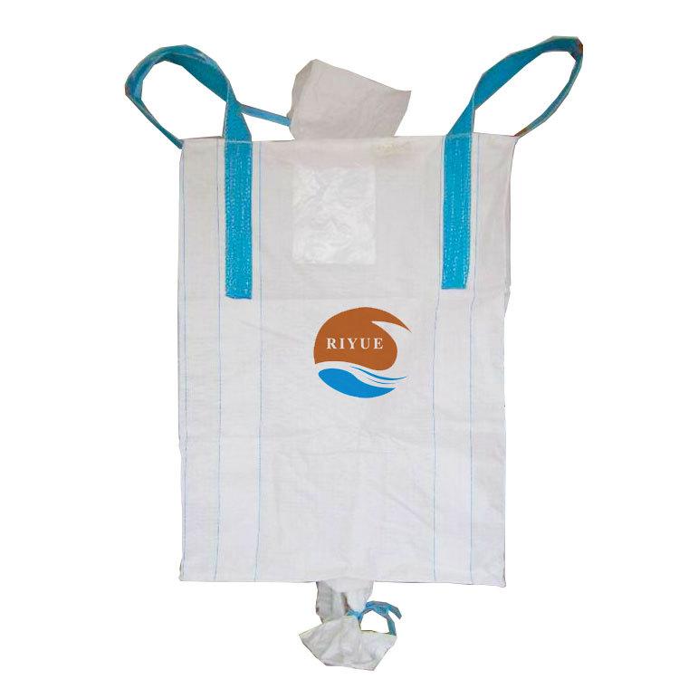 内蒙古哪里生产吨袋、莱芜市吨袋、日月升包装