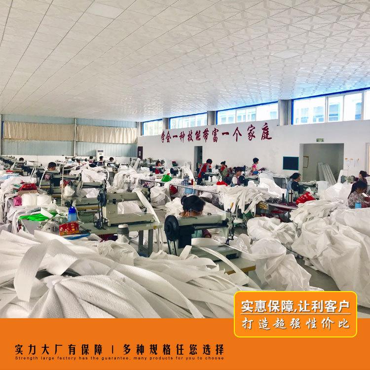 济南承重1吨包袋专卖、淄博市吨包、山东日月升包装