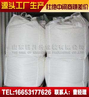 日月升包装(图)、通辽吨包吨袋厂家直销、菏泽市吨袋
