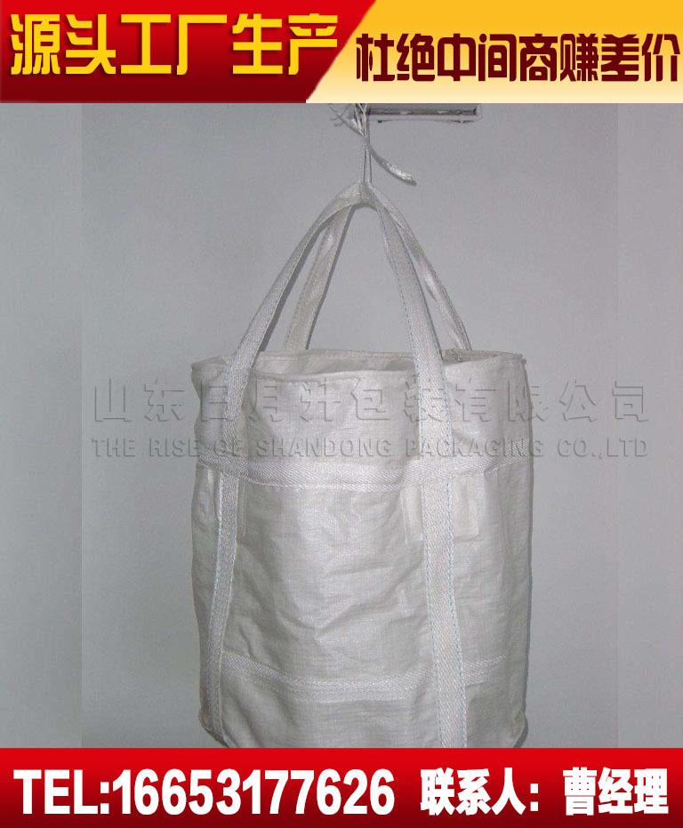 济南吨包工厂(图)、新疆加厚耐磨吨包工厂、临沂市吨包