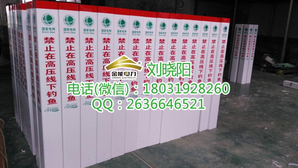 水泥桩多少钱、铁路界桩(在线咨询)、郑州市水泥桩