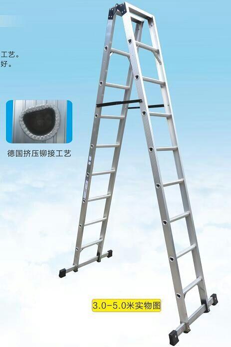厂家供应重庆人字高强度铝合金梯子铝合金梯子