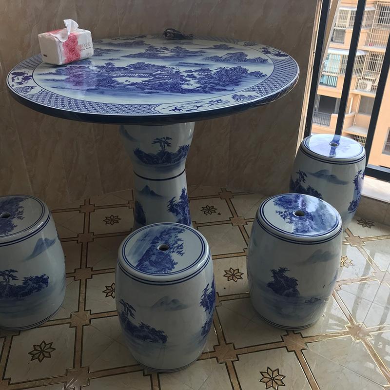 景德鎮陶瓷器桌椅凳子套件一桌四凳 庭院陽臺結實手繪青花陶瓷桌