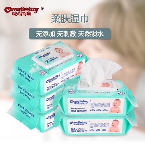 小小一包湿纸巾,竟然让孩子爱上上学爱上洗手