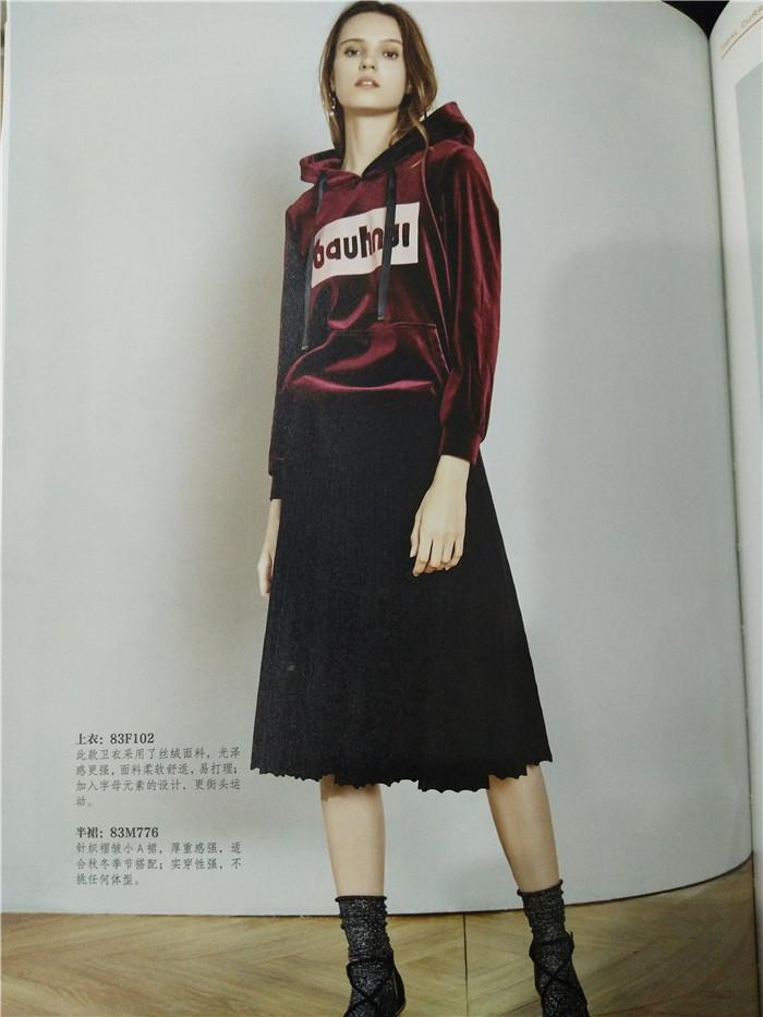 贵阳市大码女装、大码女装品牌、莎奴服饰一手货源(优质商家)