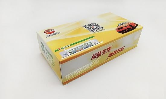 好印象竭诚提供晨曦石油礼品盒装抽纸定制服务
