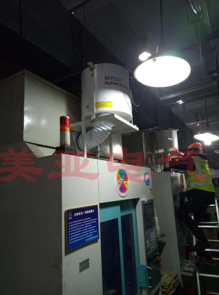 盐城市油雾机耗材优质商家