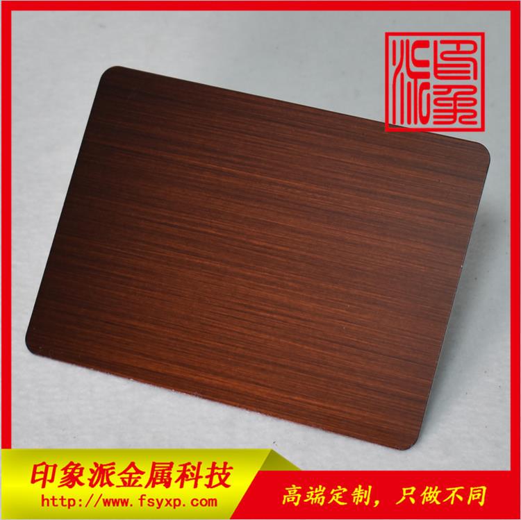不锈钢紫铜抗指纹、不锈钢紫铜板、不锈钢紫铜