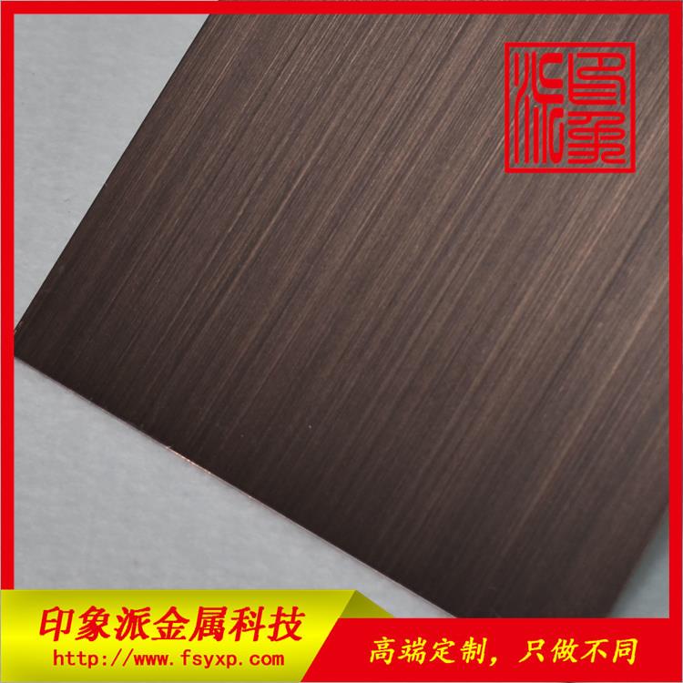 乱纹不锈钢紫铜、不锈钢紫铜、不锈钢紫铜板