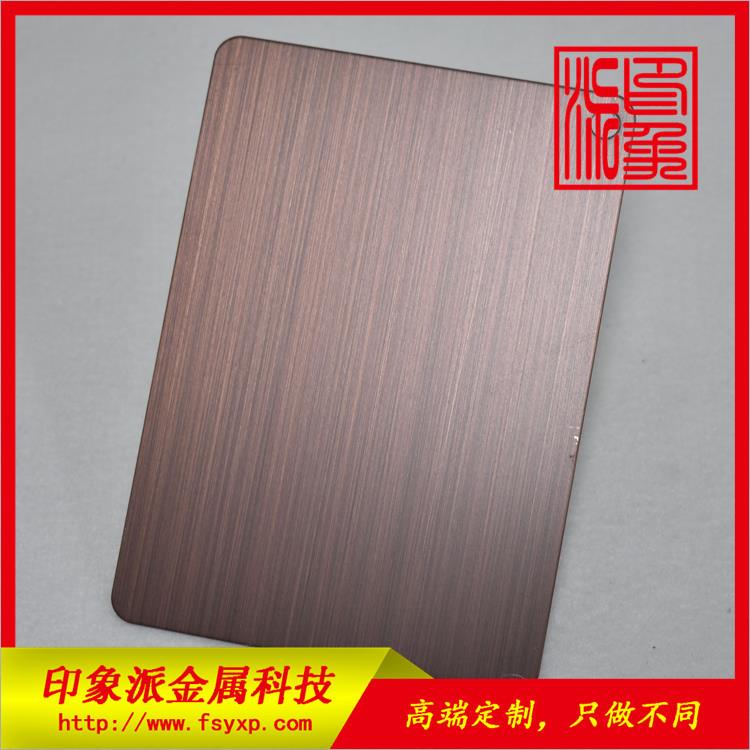 不锈钢紫铜、不锈钢紫铜板、不锈钢紫铜抗指纹