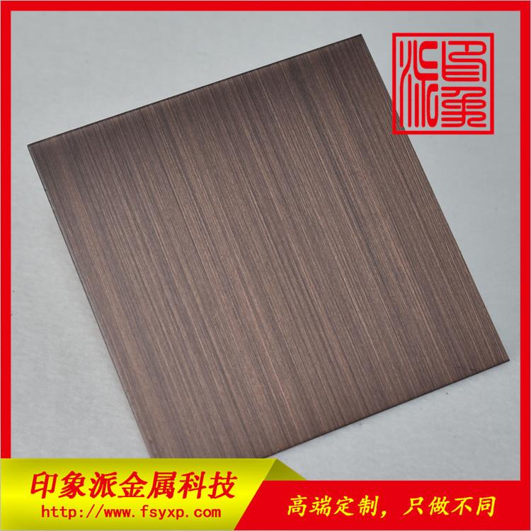 不锈钢紫铜拉丝、不锈钢拉丝紫铜(在线咨询)、不锈钢紫铜
