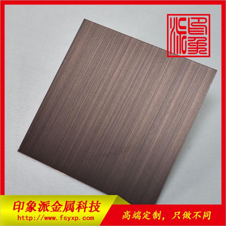 不锈钢紫铜板、不锈钢紫铜、不锈钢紫铜板