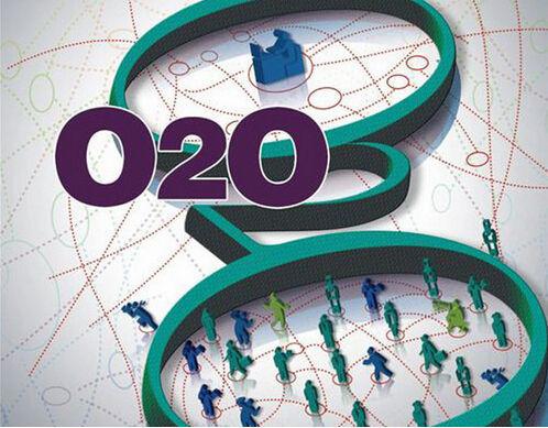 O2O线上商城、O2O系统开发、易得网络新零售商城