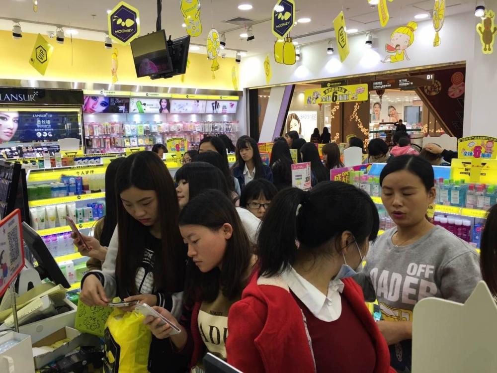 深圳零售系统、门店会员管理系统、易得网络零售管理软件