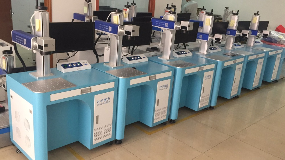 浙江省不锈钢制品、拉锁头激光打标机在哪里?