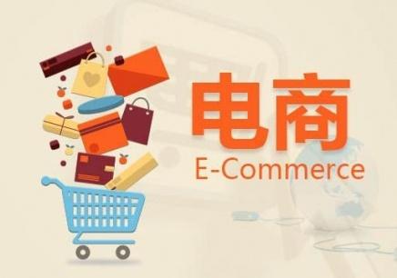 上海淘宝运营培训,全站式店铺运营,助你掌握电商实战精髓