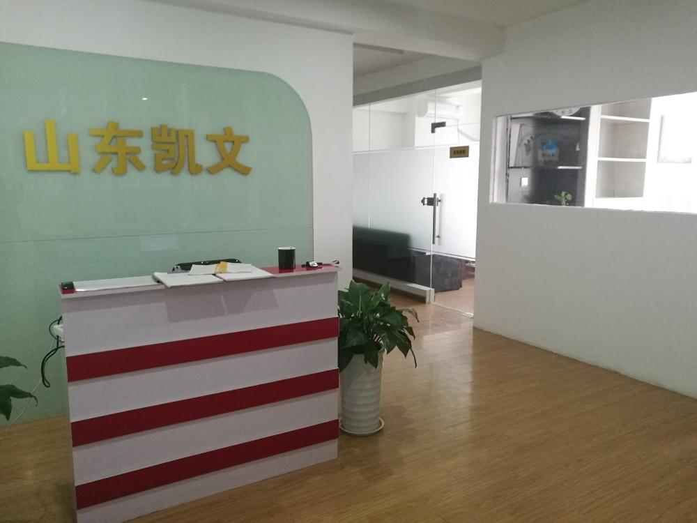专精特新、山东凯文知识产权(在线咨询)、泰安市专精特新