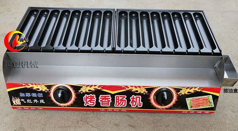 商用小吃秘制烤肠机多少钱,燃气液化气烤肠热狗机赠霍氏秘制烤肠做法配方