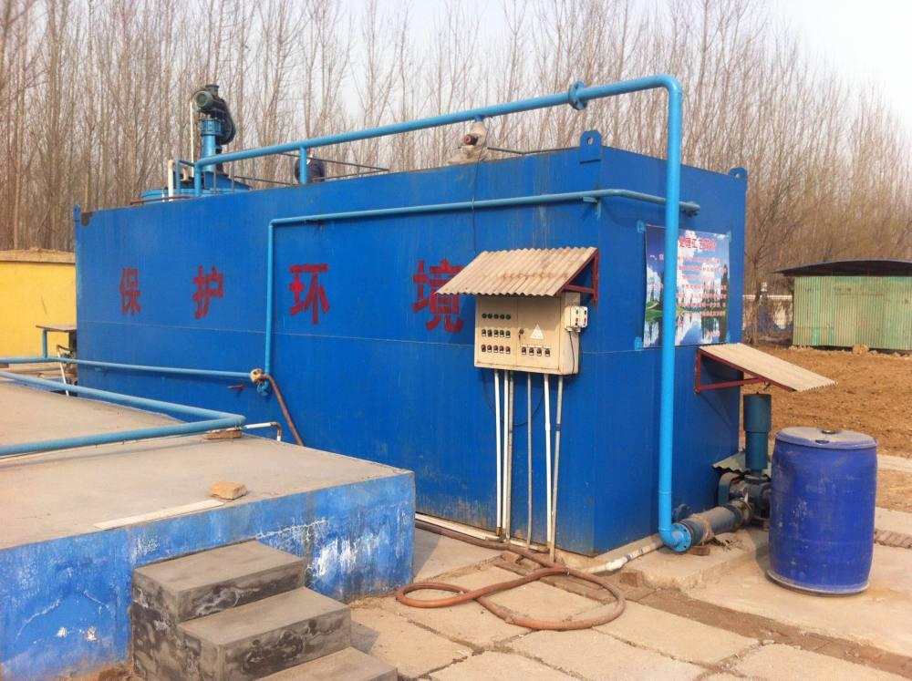 天津市生活废水处理、环源环保科技、生活废水处理系统