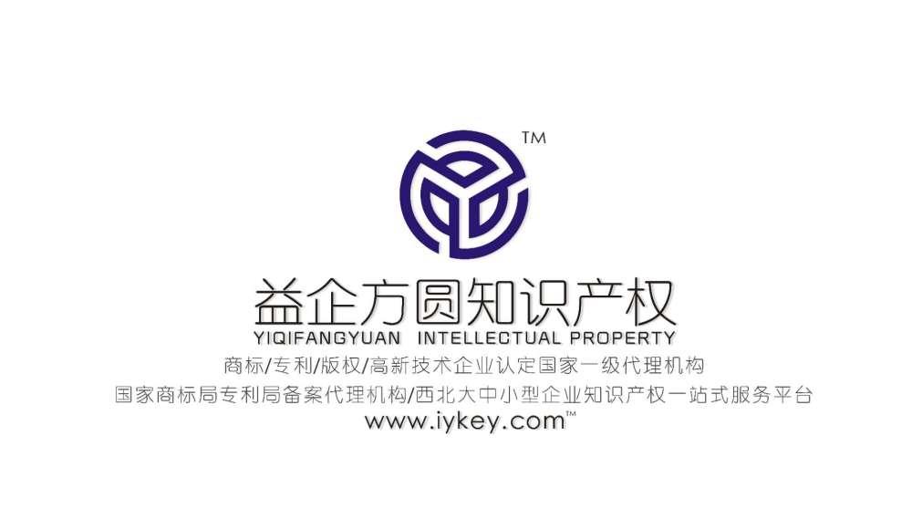 防城港市北京知识产权专利局报价