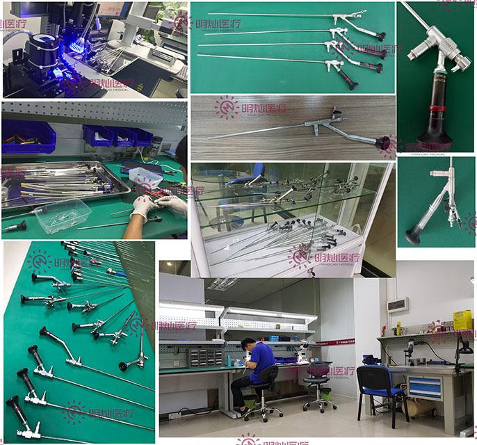 光学视管维修、广州明灿医疗(在线咨询)、维修