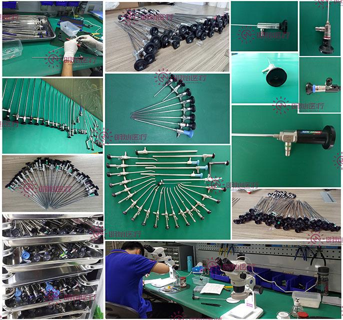硬管内窥镜维修、哪里可以维修、维修