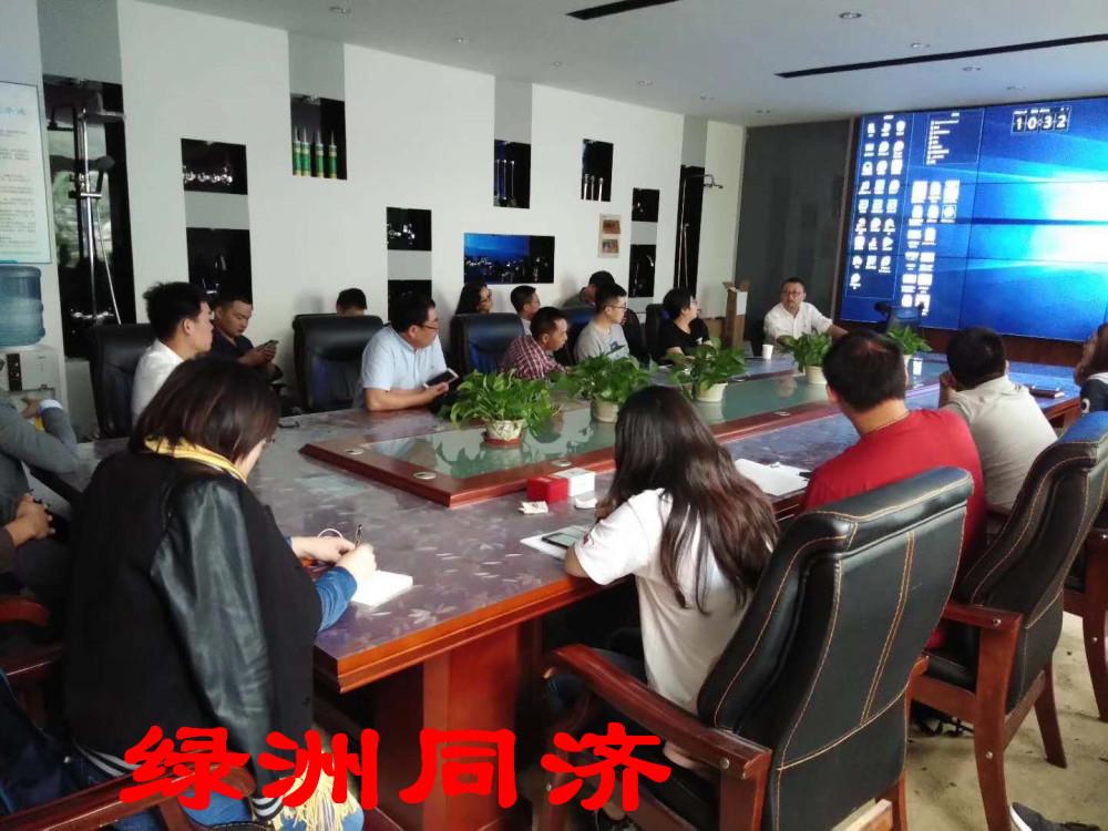 菏泽市给排水设计师培训中心
