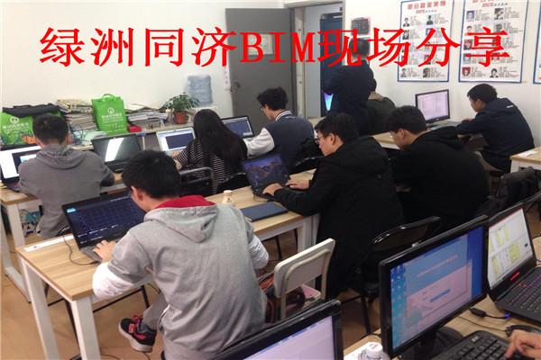 空调暖通培训中心、韶关市暖通、绿洲同济建筑培训