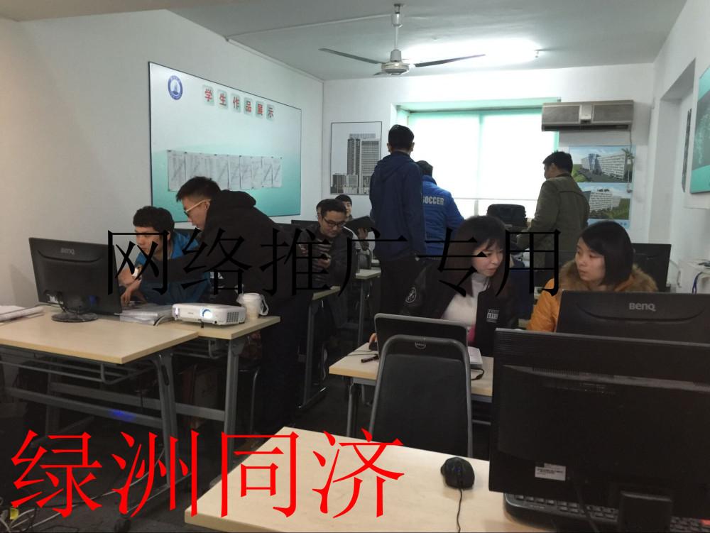 給排水設計師培訓、深圳市給排水、綠洲同濟建筑培訓