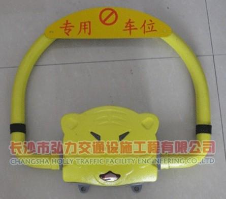 湖南专用车位锁生产厂家