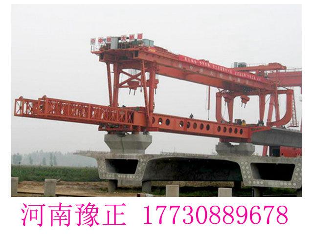 广东广州架桥机生产厂家【豫正起重】
