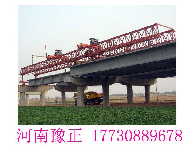 云南昆明架桥机厂家值得信赖