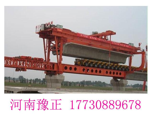 贵州贵阳架桥机出租大家信赖的厂家