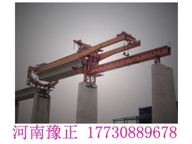 四川成都架桥机厂家诚信热忱服务顾客