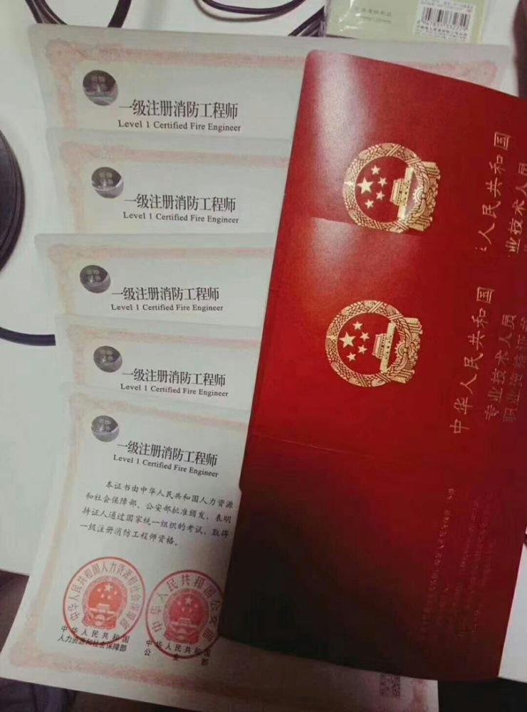 郑州高建鲁班(图)、消防工程师证好考吗、南昌