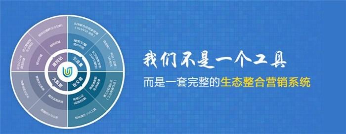 天津网站优化哪家好 天津推广公司