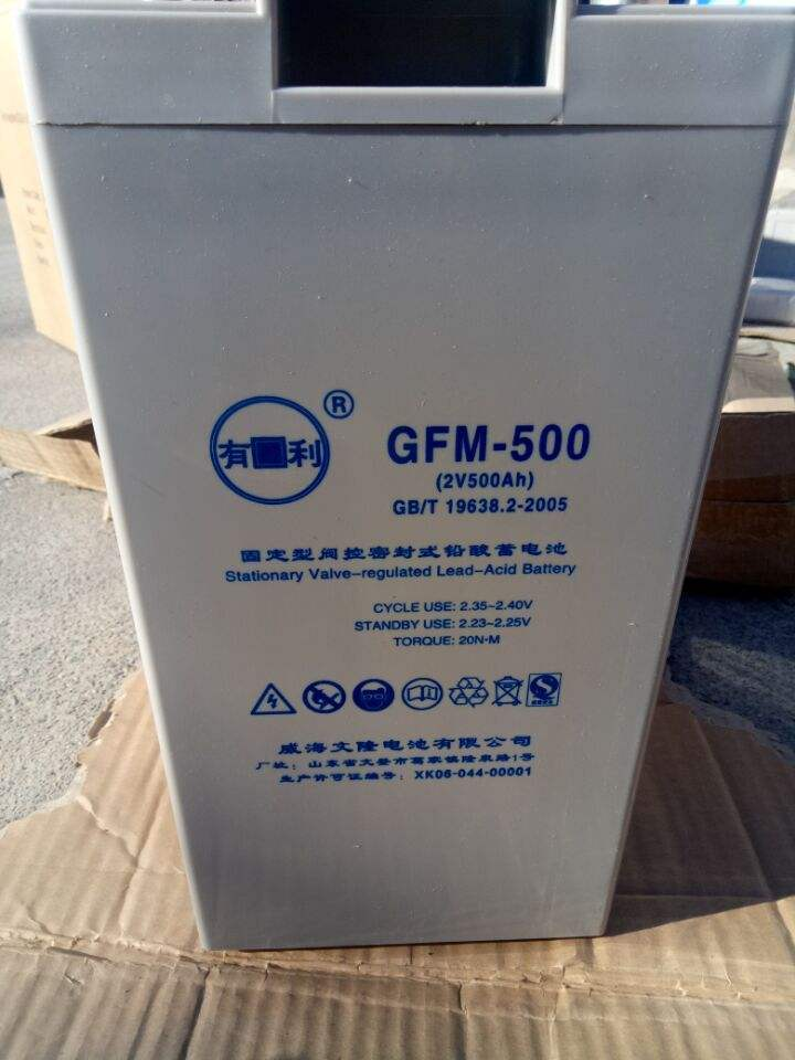 威海文隆蓄电池 池州市文隆蓄电池 文隆蓄电池 查看