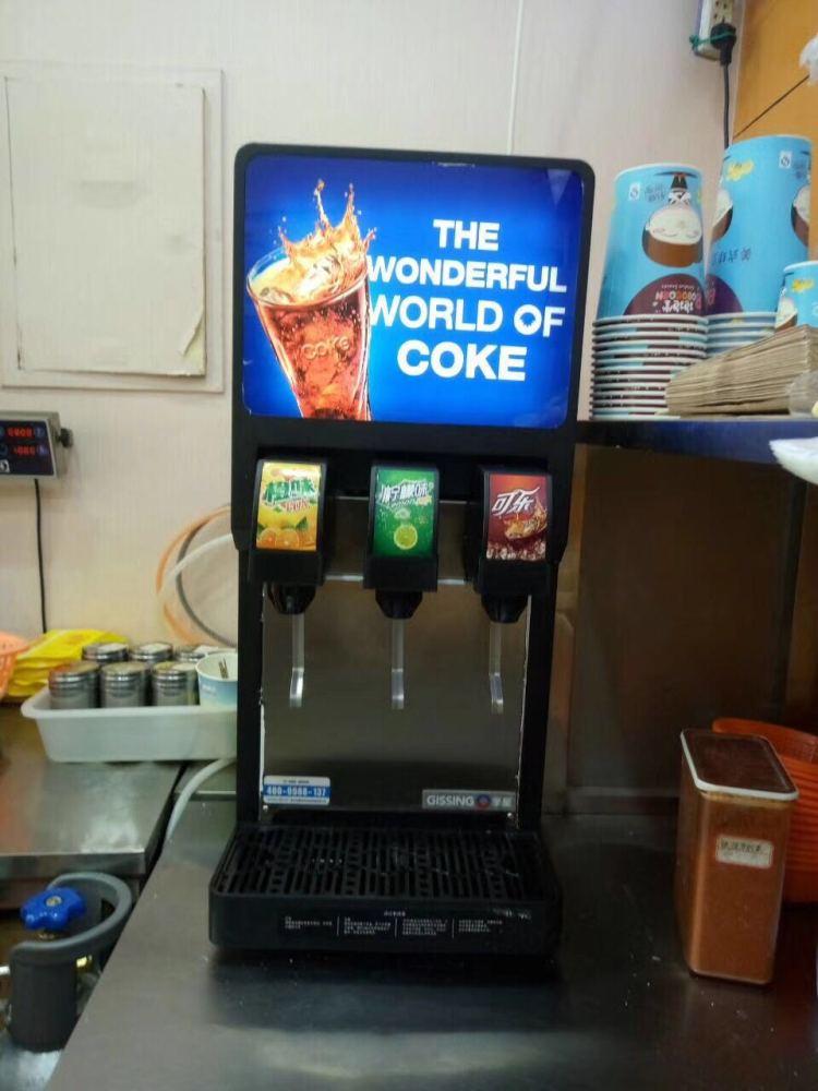 泸州合江县可乐机大促销,可乐糖浆批发+可乐气瓶出售.可乐机哪里有卖?