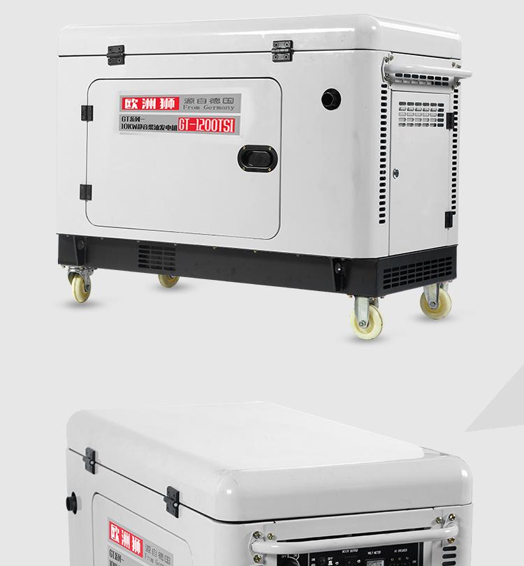 5kw静音柴油发电机免费服务