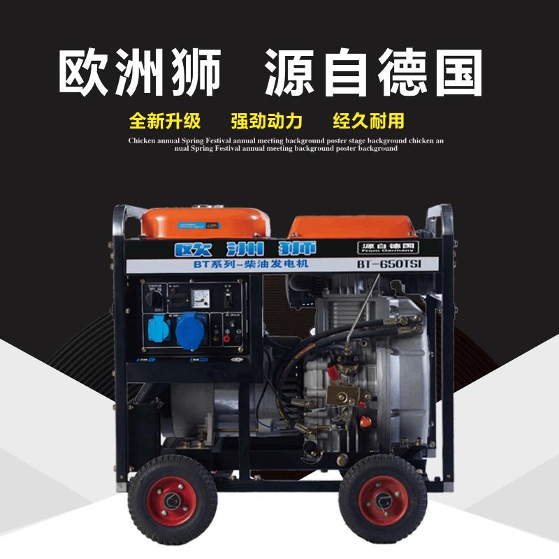 西藏柴油发电机厂家工厂现货