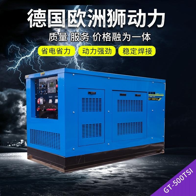 500A柴油发电电焊机油田检修用