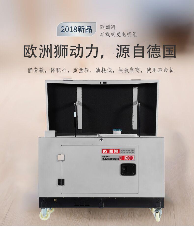 上海发电电焊190A柴油发电电焊发电电焊机