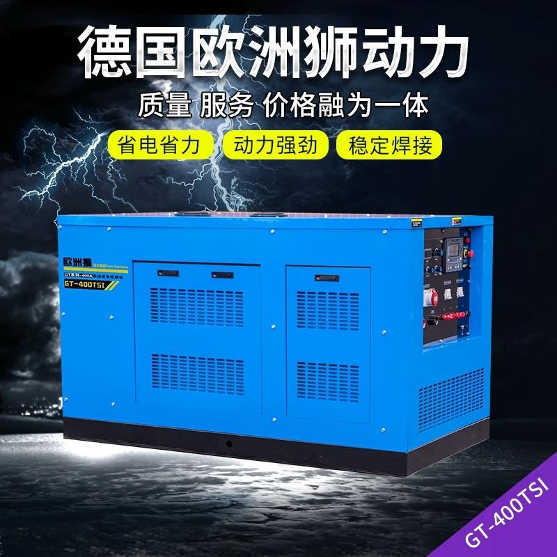 400A柴油发电电焊机管道施工用