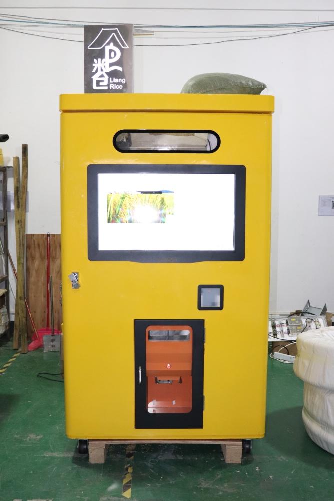 鲜米银行碾米机批发_东吉(在线咨询)_池州市鲜米银行