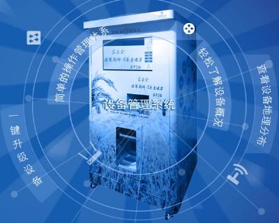 良米仓智能自动碾米机|东吉(在线咨询)|南京市自动碾米机