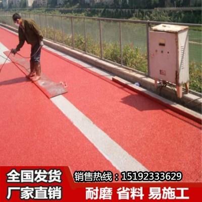 甘肃张掖沥青路面改色剂道路改革已经开始